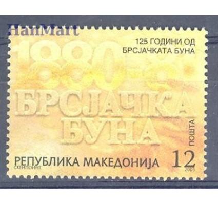 Macedonia 2005 Mi 369 Czyste **