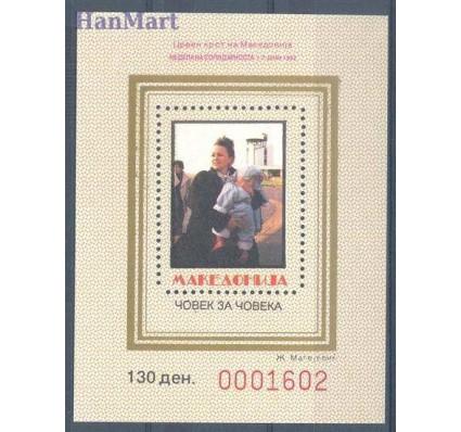 Macedonia 1992 Mi zwabl 3 Czyste **
