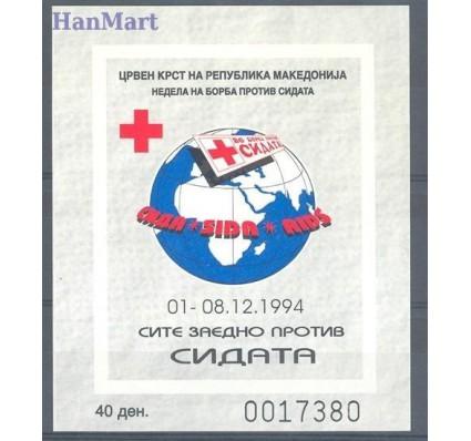 Macedonia 1994 Czyste **