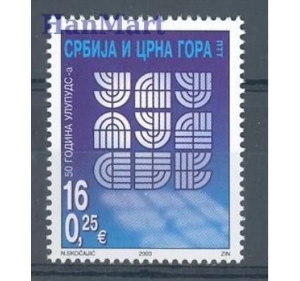 Serbia i Czarnogóra 2003 Mi 3153 Czyste **