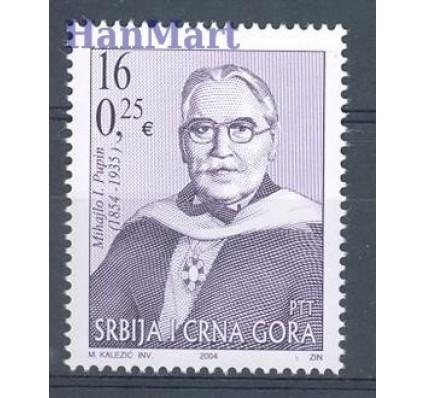 Znaczek Serbia i Czarnogóra 2004 Mi 3202 Czyste **