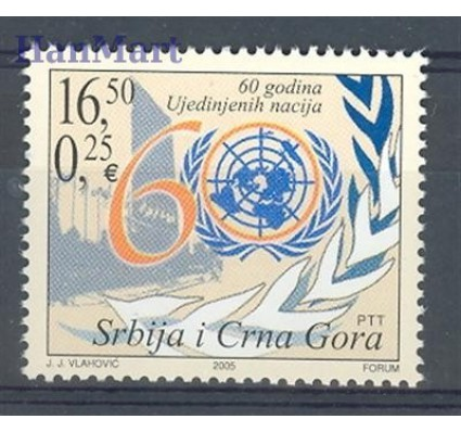 Serbia i Czarnogóra 2005 Mi 3296 Czyste **