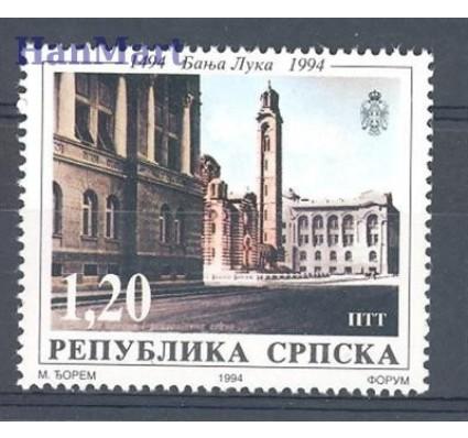 Republika Serbska 1994 Mi 30 Czyste **