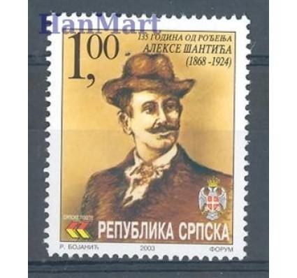 Republika Serbska 2003 Mi 266 Czyste **