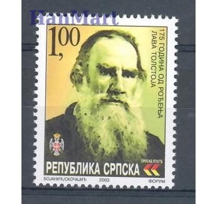 Republika Serbska 2003 Mi 282 Czyste **