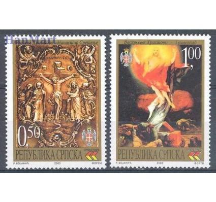 Republika Serbska 2003 Mi 267-268 Czyste **