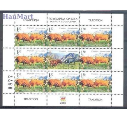 Republika Serbska 2005 Mi ark 338 Czyste **
