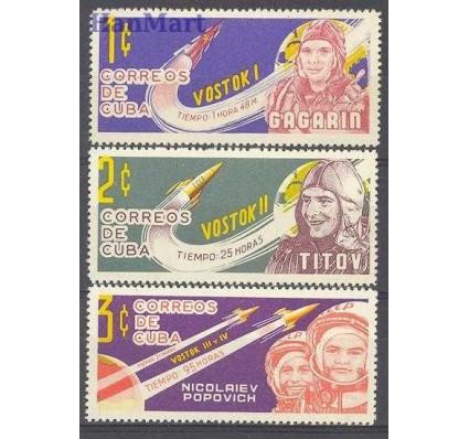 Znaczek Kuba 1963 Mi 835-837 Czyste **