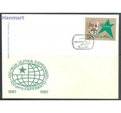 Polska 1987 Mi 3104 Fi 3104 FDC