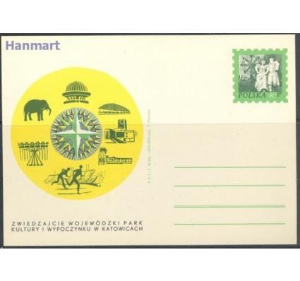 Znaczek Polska 1966 Fi Cp 305 Całostka pocztowa