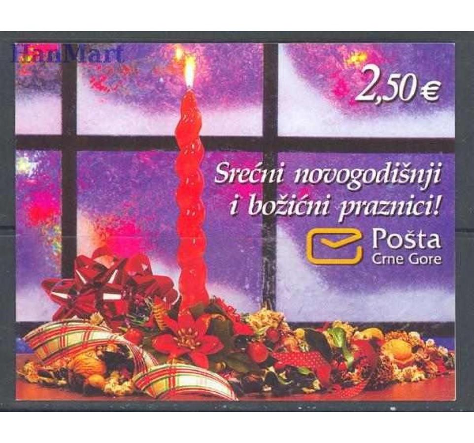 Serbia i Czarnogóra 2003 Mi mh 3167 Czyste **