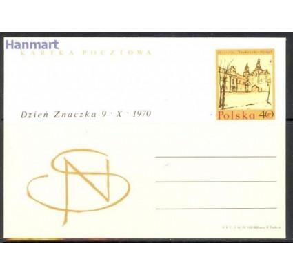 Polska 1970 Fi Cp 463 Całostka pocztowa