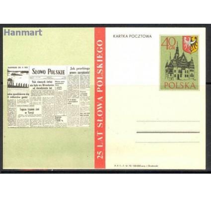Polska 1970 Fi Cp 452 Całostka pocztowa