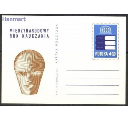 Znaczek Polska 1970 Fi Cp 465 Całostka pocztowa