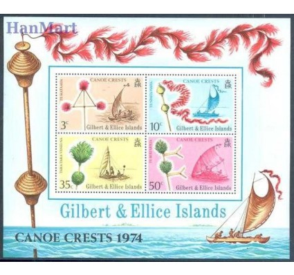 Gilbert Ellice Islands 1974 Mi bl 1 Czyste **