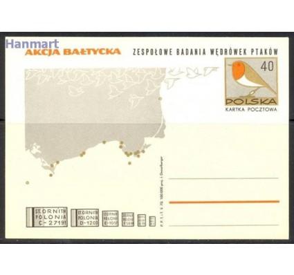 Znaczek Polska 1970 Fi Cp 455 Całostka pocztowa