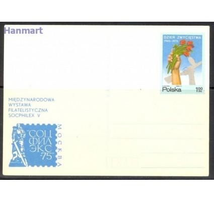 Polska 1975 Fi Cp 635I Całostka pocztowa