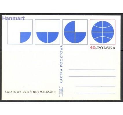 Polska 1970 Fi Cp 464 Całostka pocztowa