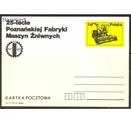 Polska 1978 Fi Cp 708 Całostka pocztowa