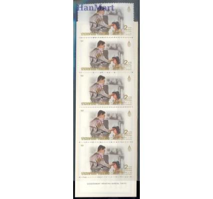 Tajlandia 1992 Mi mh 1517 Czyste **