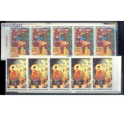 Tajlandia 1996 Mi 1678 Czyste **
