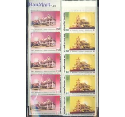 Tajlandia 1997 Mi 1756-1757 Czyste **