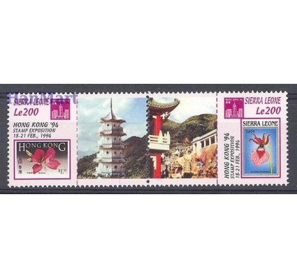 Sierra Leone 1994 Mi 2123-2124 Czyste **