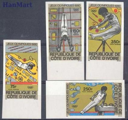 Wybrzeże Kości Słoniowej 1980 Czyste **