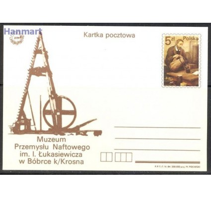 Polska 1984 Fi Cp 871 Całostka pocztowa