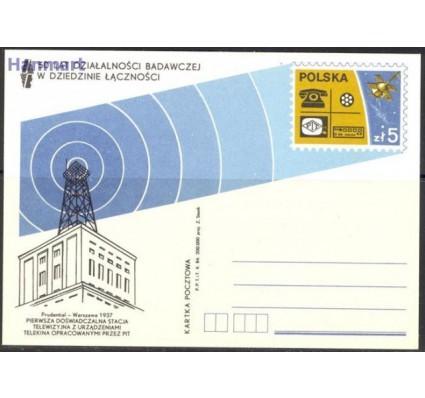Polska 1984 Fi Cp 861 Całostka pocztowa