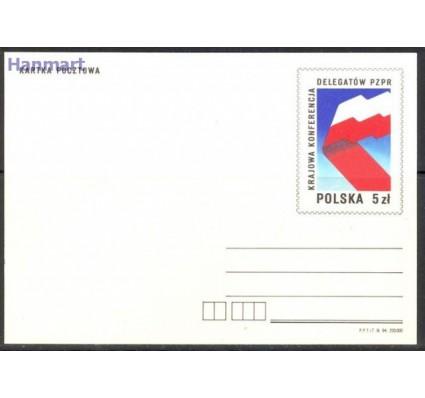 Polska 1984 Fi Cp 863 Całostka pocztowa