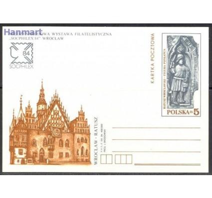 Polska 1984 Fi Cp 880 Całostka pocztowa