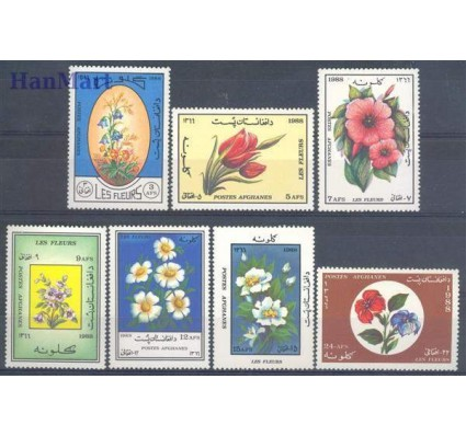 Znaczek Afganistan 1988 Mi 1572-1578 Czyste **