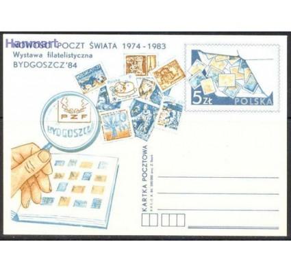 Polska 1984 Fi Cp 891 Całostka pocztowa