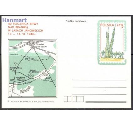 Znaczek Polska 1984 Fi Cp 870 Całostka pocztowa