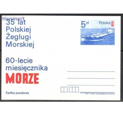Znaczek Polska 1984 Fi Cp 893 Całostka pocztowa
