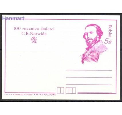 Znaczek Polska 1984 Fi Cp 890 Całostka pocztowa