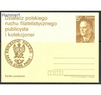Polska 1984 Mi Fi Cp 886 Całostka pocztowa
