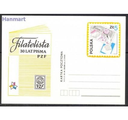 Polska 1984 Fi Cp 885 Całostka pocztowa