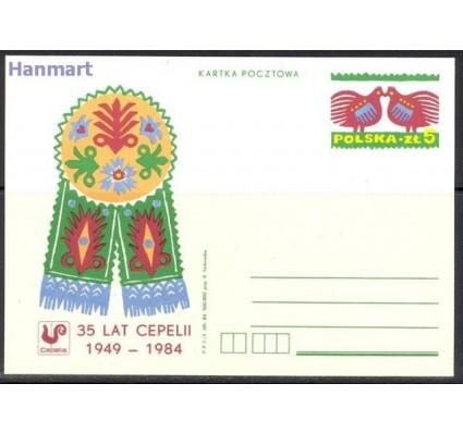 Znaczek Polska 1984 Fi Cp 882 Całostka pocztowa