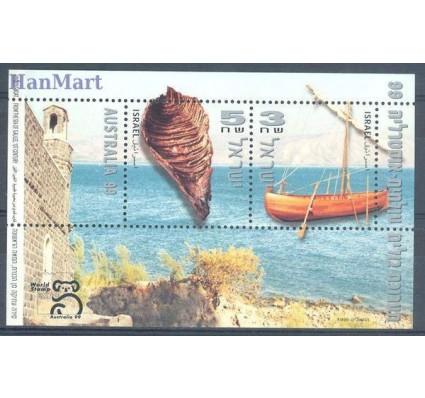 Izrael 1999 Mi bl 62 Czyste **