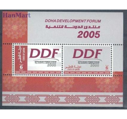 Katar 2005 Mi bl 46 Czyste **