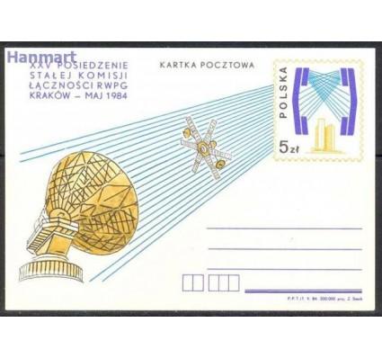 Polska 1984 Fi Cp 867 Całostka pocztowa