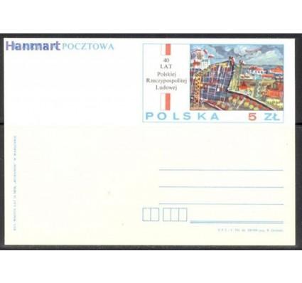 Polska 1984 Fi Cp 879 Całostka pocztowa