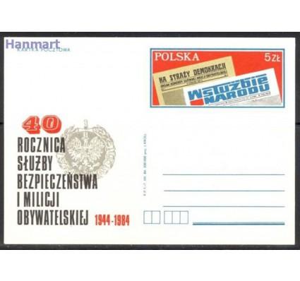 Polska 1984 Fi Cp 887 Całostka pocztowa