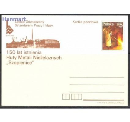 Polska 1984 Fi Cp 866 Całostka pocztowa