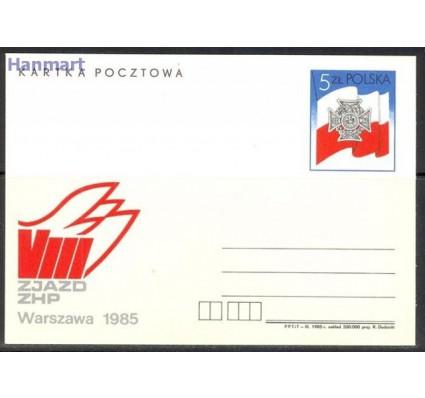 Znaczek Polska 1985 Fi Cp 899 Całostka pocztowa