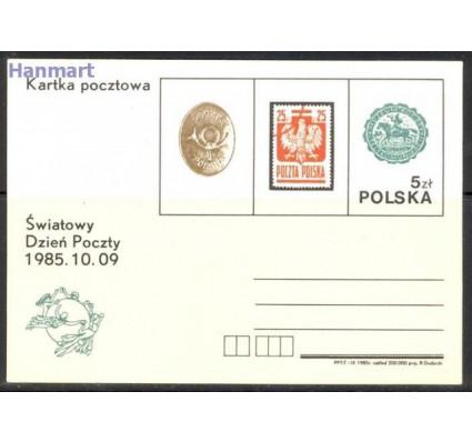 Polska 1985 Fi Cp 912 Całostka pocztowa
