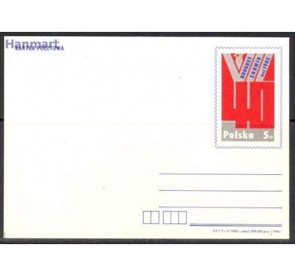 Polska 1985 Fi Cp 904 Całostka pocztowa