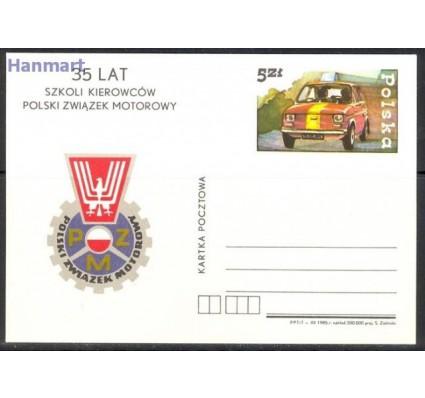 Polska 1985 Fi Cp 916 Całostka pocztowa